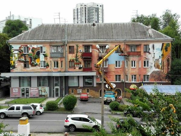 Старый дом Фото, Дом, Рисунок, Харьков