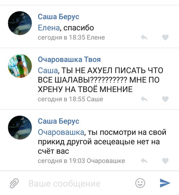 Когда не можешь в Русский язык