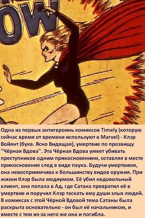 Факты о супергероях: Малоизвестные супергерои супергерои, золотой век, Marvel, Алмаз, Робот, комиксы-канон, длиннопост