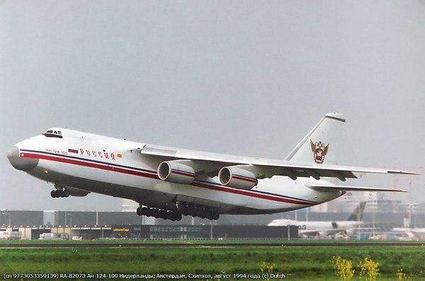 RA-82073 Ан-124-100 Нидерланды, Амстердам, Схипхол, август 1994 года (с) Dutch