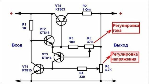 Схема простейшего регулятора на транзисторе фото 619
