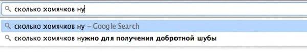 Хомяк шубный Хомяк, Шуба, ЭкоСфера, Прикол, Поисковик