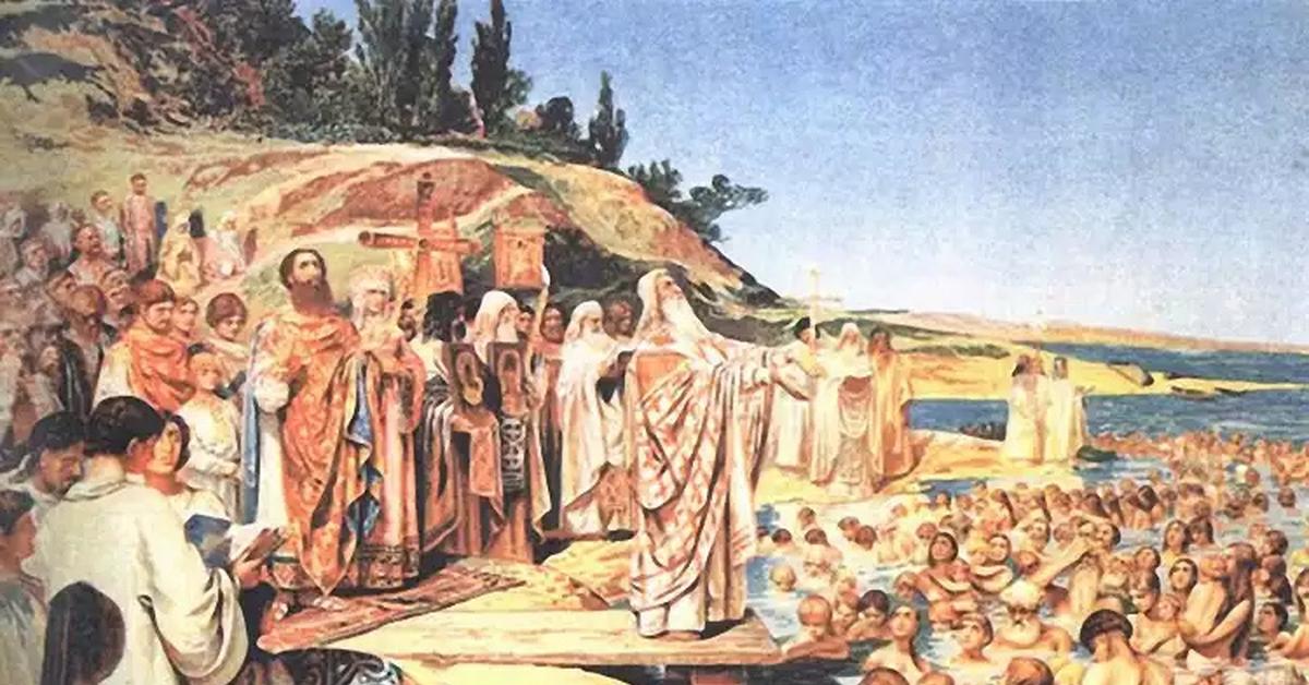 крещение в древней руси фото это самая популярная