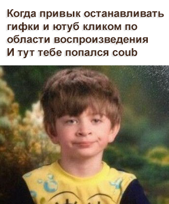 Сынок может ненада в жопу