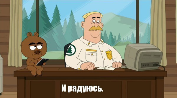 Бриклберри Не мое, ВКонтакте, Бриклберри