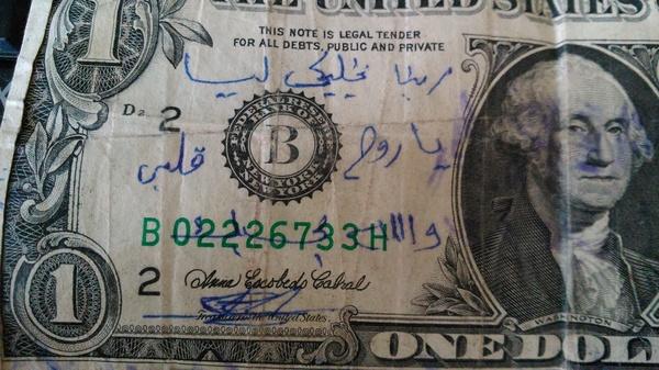 Прошу помощи Помощь, Язык, Доллар, Египет