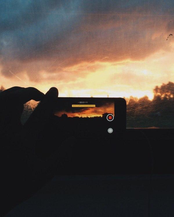 Путь домой Закат, Алтай, Дорога, Окно, Автобус, Видео