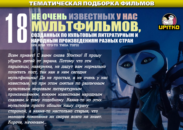 Полнометражное с сюжетом с переводом — photo 10