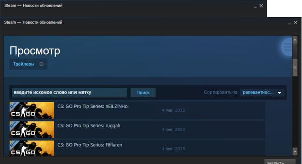 Steam вернул мне мой 2007-ой Steam, Баг