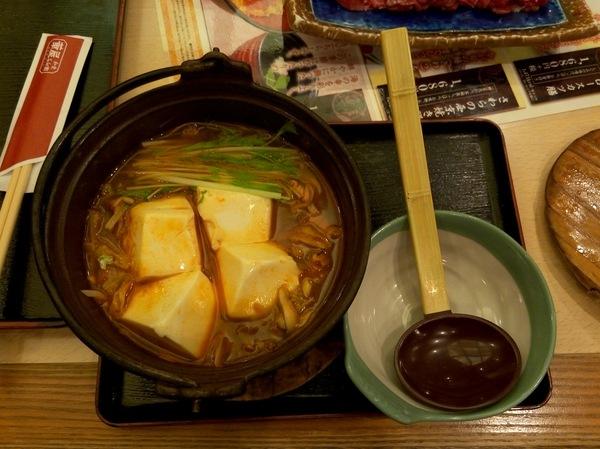 Еда в токио, часть 1 Еда, япония, токио, рамен, карри, удон, лапша, жрать, длиннопост