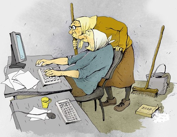 Православный антивирус Бабушка, Компьютер, Курсы, Длиннопост