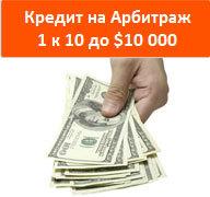 Если взять кредит в арбитраже как получить имущественный вычет с ипотеки