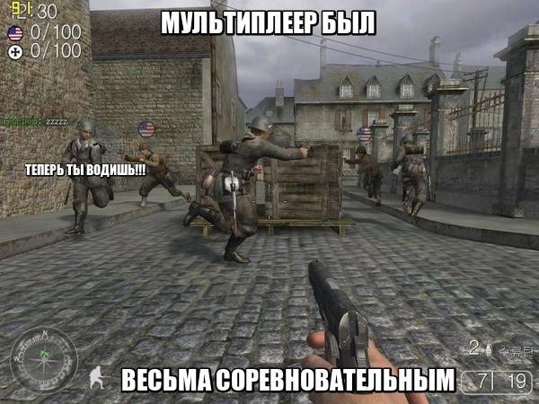 Call Of Duty 2 моды скачать - фото 6