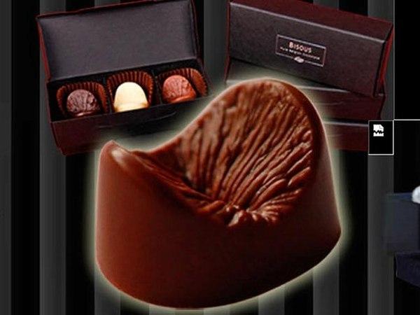 shokoladniy-glaz-zheni-foto