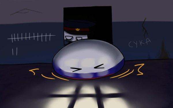Сountryballs Незаконная ловля покемонов (Автор: Даша Церпицкая) Countryballs, Комиксы, Pokemon GO, Длиннопост