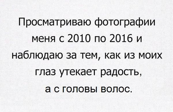 Где мой 2010