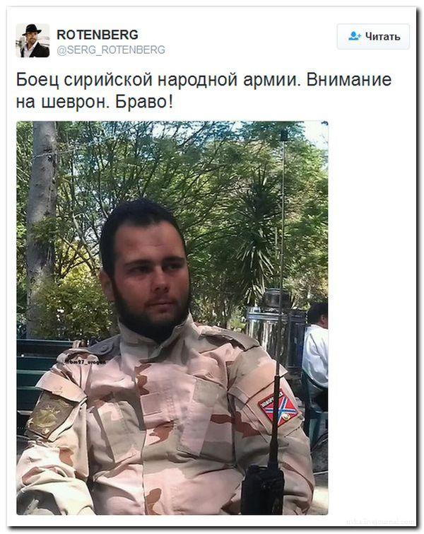 Боец сирийской армии