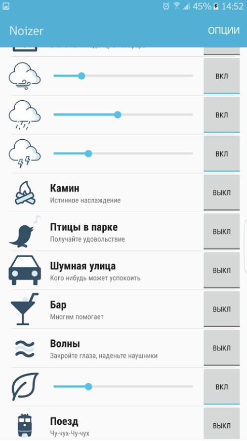 Менеджер шума для Android Купоны, Купоны на скидки, Android, Приложение для андроид