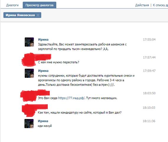 Vkontakte ru пиздюки чудят жестко