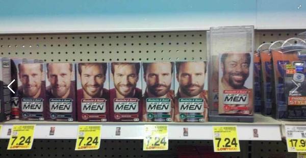 Тонко, Walmart