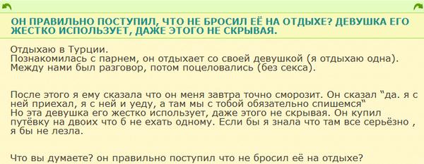 Галятрэш Женский форум, Аниме, Галина, Халат, Одноклассники, Юмор