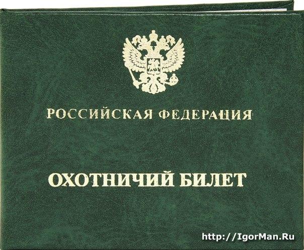 Получить лицензию охранника по временной регистрации продление временной регистрации иностранному гражданину