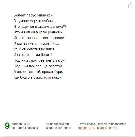 Стих с матом для друзей