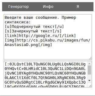 Новое расширение для пикабу! программирование, расширение, Интересное, полезное, цензура, V значит Вендетта, длиннопост