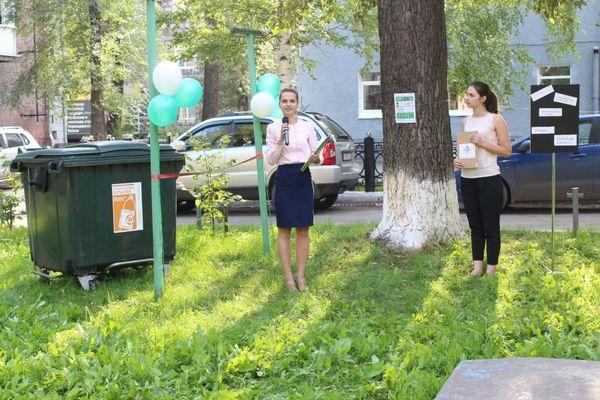 В Новокузнецке настолько скучно,что у нас торжественно празднуют установку мусорного бака Новокузнецк, Безудежное веселье, Праздник удался, Торжество, Мусорные баки, Металлургический город