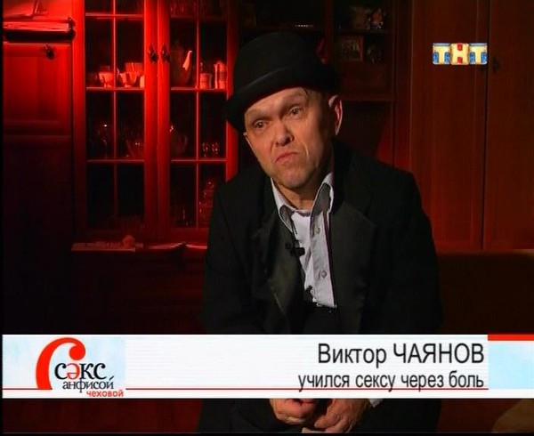 dama-pohozha-na-anfisu-chehovu-drochit-vaginu-porno-lichnoe-video-tolstie