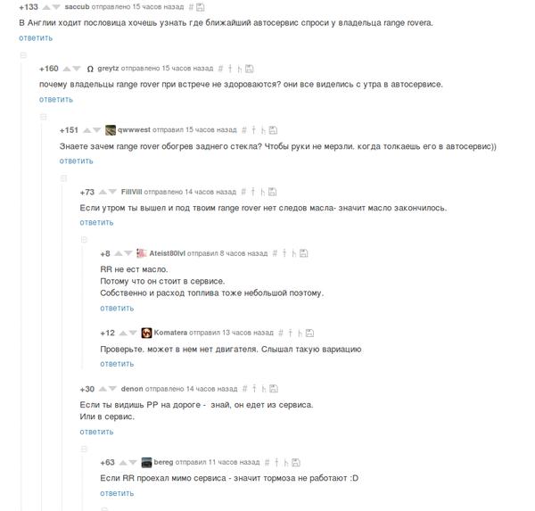Иногда комментарии лучше поста
