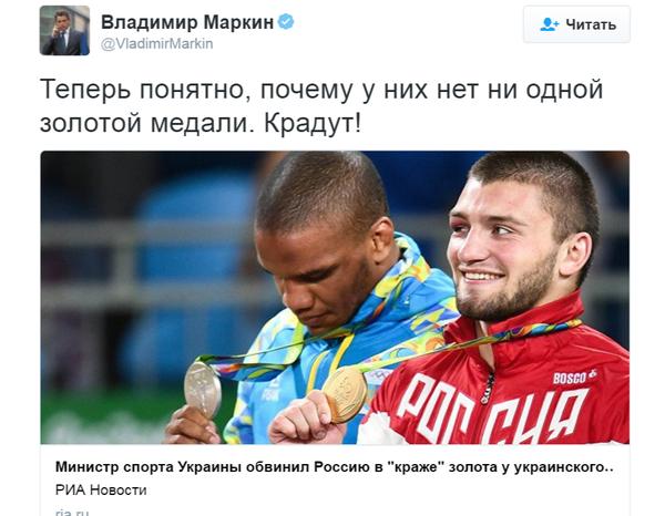 Маркин: Теперь понятно, почему у них нет ни одной золотой медали...