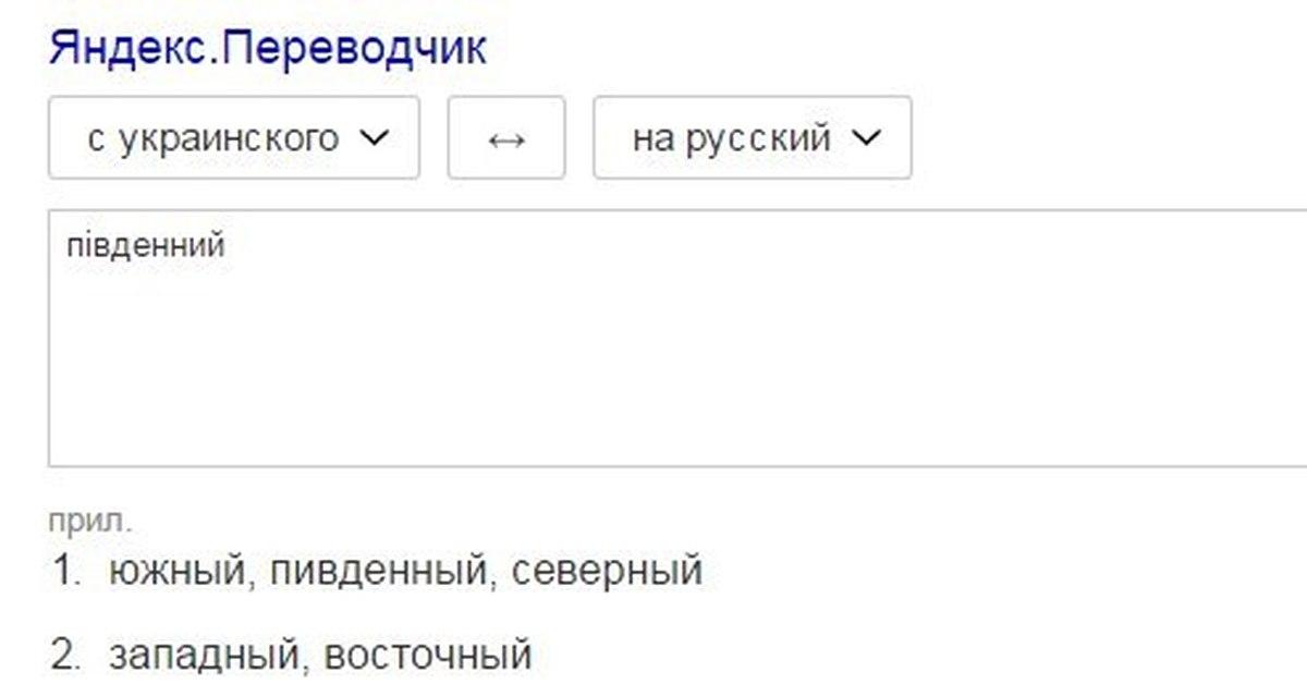 Удаленная работа переводчик украинского языка игра фрилансер обзор