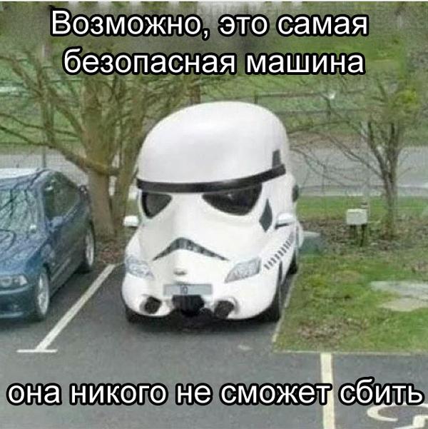 Возможно, это самая безопасная машина... star wars, Штурмовик, авто, шлем