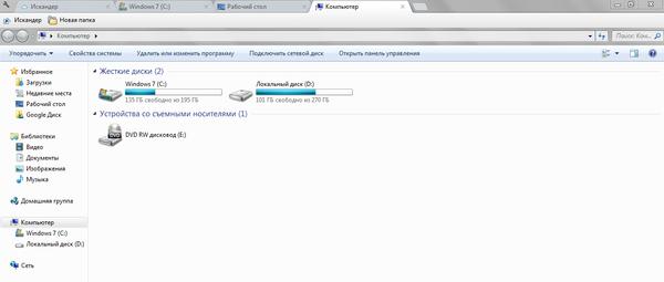 Clover 3.0 - Вкладки в Проводнике Windows Клевер, Софт, ПК, Компьютер, Полезный софт