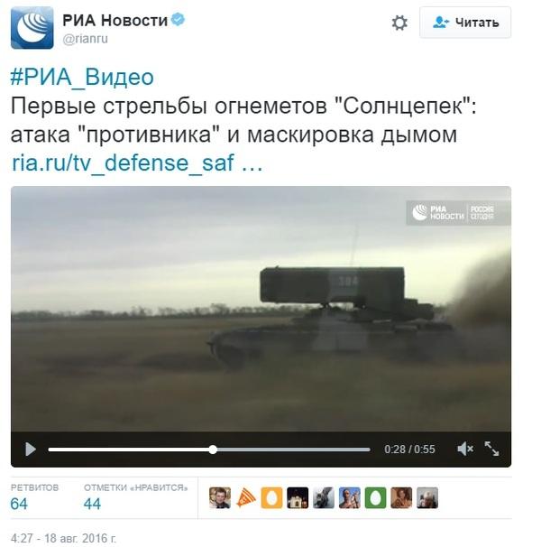 Украм на заметку - не дразните медведя, оставьте Донбасс в покое!!! Украина, Политика, Россия, Оружие России, Видео