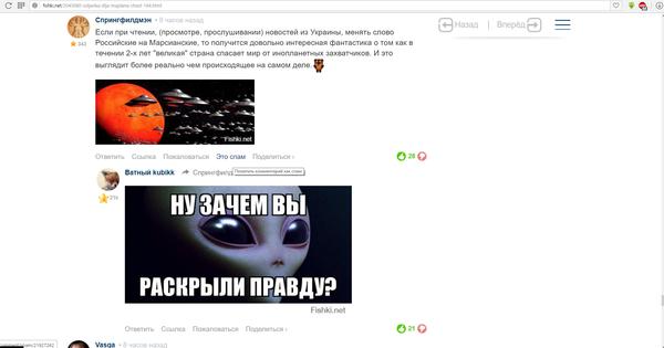 Звездные войны (Украинская версия)!