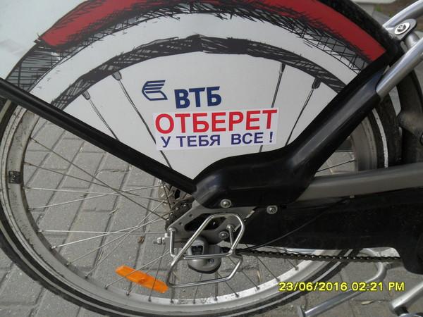 Велопарковка на Садовом кольце Велосипед, Парковка, Велопарковка, Пропаганда, ВТБ 24