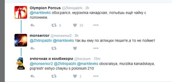 Пловец Марк Тьюксбери заявил, что Елена Исинбаева употребляла допинг. Об этом он написал в своем Twitter.