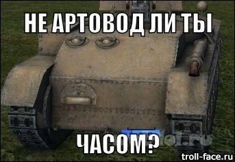 Киньте рефералку в WOT World of Tanks, реферальная ссылка