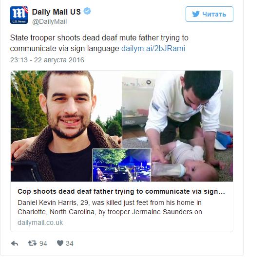 Полицейский застрелил глухонемого водителя в США Полиция США, Глухонемые, На этот раз белый