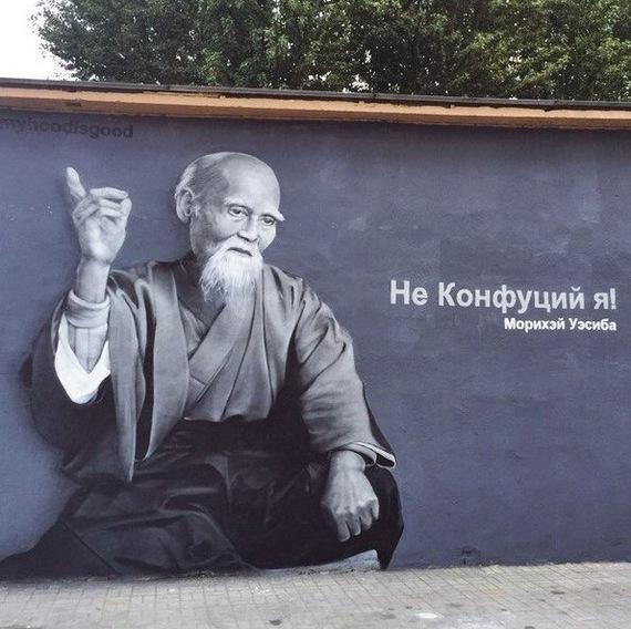Санкт Петербург, у Сада дружбы.