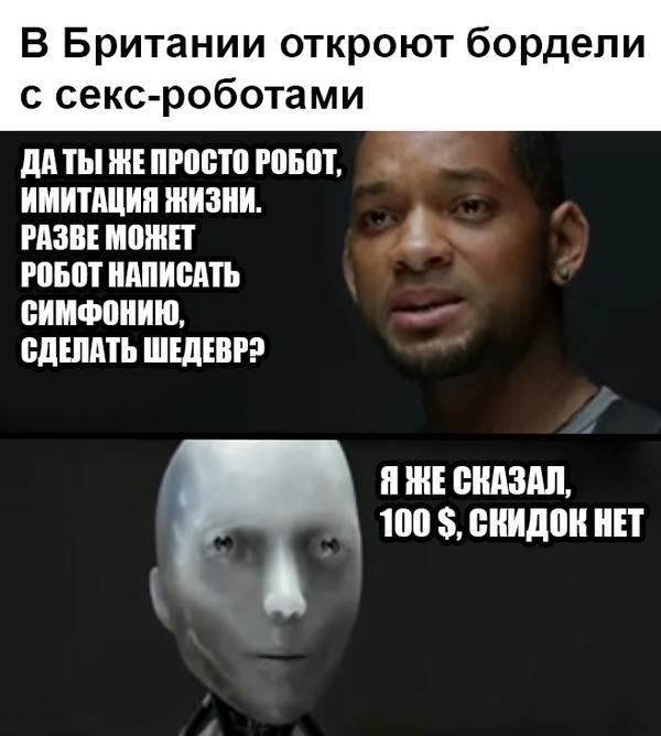 Sex dop 2 robot