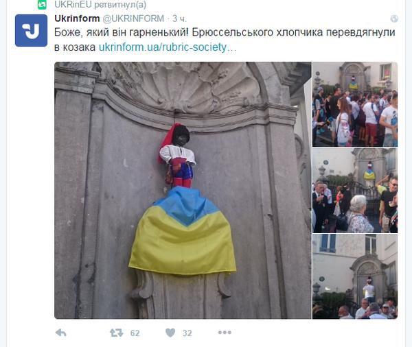 Перемо.... зрада!!!! Политика, Украина, Брюссель, Россия, Перемога, Зрада