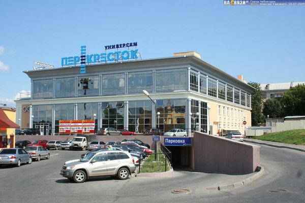 Школа, госпиталь, суперкмаркет. Перекресток, Школа, Чебоксары