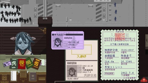KanColle Please (Papers please x Kantai Collection)