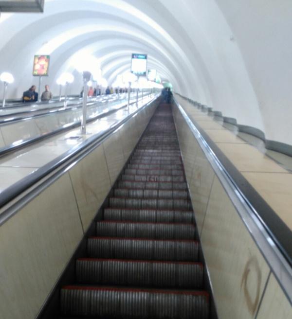 Вверх или вниз? Оптические иллюзии, Иллюзия