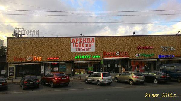1500 квадратных квадратов реклама, долой неграмотность, ругань