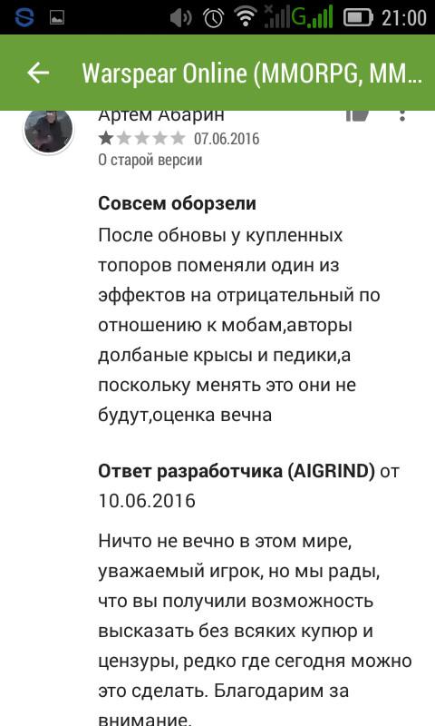 Достойный разработчик Разработчики, Игры, Мат, Длиннопост
