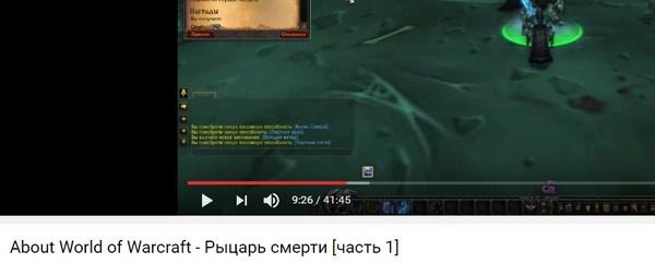 Как определить ньюфагов незнающих истории игры World of Warcraft Wow, Mmorpg, Игры